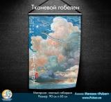 Тканинний гобелен Ghibli 6/21  tape 3