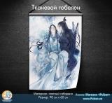 Тканевой гобелен «Магистр дьявольского культа» [Mo Dao Zu Shi]- tape 1
