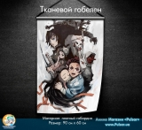 Тканевой гобелен «Demon Slayer: Kimetsu no Yaiba» - tape 1