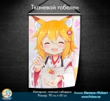 Тканинний гобелен «The Helpful Fox Senko-san» - tape 2