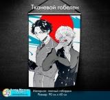 Тканинний гобелен «Токийские мстители | Tokyo Revengers» - tape 5