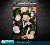 Тканинний гобелен «Токийские мстители | Tokyo Revengers» - tape 7