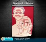 Тканинний гобелен «Токийские мстители | Tokyo Revengers» - tape 9