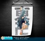 Тканинний гобелен «Токийские мстители | Tokyo Revengers» - tape 14
