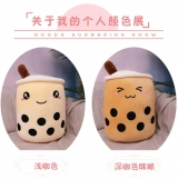 Мягкая игрушка Kawaii Pot  24 см