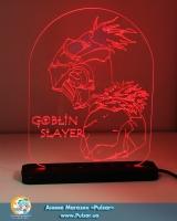 Дiодний Акриловий світильник Goblin Slayer