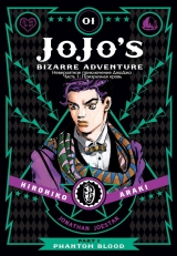 Манга JoJo's Bizarre Adventure (Невероятное приключение ДжоДжо — Часть 1: Призрачная кровь) том 1