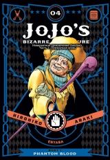Манга JoJo's Bizarre Adventure (Невероятное приключение ДжоДжо — Часть 1: Призрачная кровь) том 4