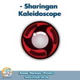 Контактные линзы  Sharingan Kaleidoscope