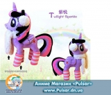 М`яка іграшка My Little Pony - Twilight Sparkle 45 см
