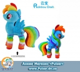 М`яка іграшка My Little Pony - Rainbow Dash 45 см