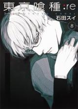 Манга на японському Токійський Гуль: переродження / Tokyo Ghoul: re Том vol 8
