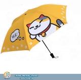 "парасолька "" Neko Atsume"""