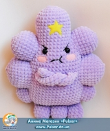 "М`яка іграшка ""Amigurumi"" LSP (Lumpy Space Princess)"