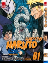 манга Наруто. Книга 61