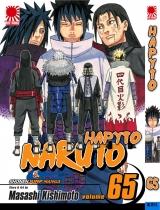 манга Наруто. Книга 65