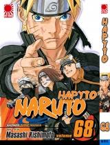 манга Наруто. Книга 68