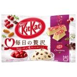"""Японские батончики """"KitKat"""" со вкусом изюма с ромом"""