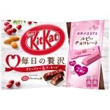 """Японские батончики """"Kit Kat"""" со вкусом плодов шоколадного дерева Сублимируби 12 шт"""