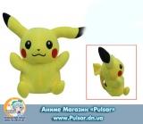 """м`яка аніме іграшка """"Пікачу"""" Pokemon довжина 30 см модель 2016"""