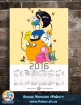 Календар A3 на 2016 рік Adventure Time tape 2