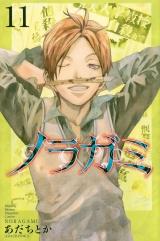 Лицензионная манга на японском языке «Kodansha Gekkan Magazine KC Adachi Toka Noragami 11»