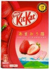 Amaou Premium Strawberry Kit Kat (5 pcs) Premium