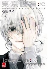 Манга Токийский гуль: Перерождение | Tokyo Ghoul: re | Toukyou Kushu: re том 16
