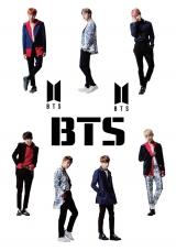 Стикеры BTS Tape 08