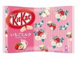 Японские батончики Kitkat [Клубника с молоком]