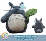 Оригинальная Мягкая игрушка Grab Forest Totoro (Japan) Tape 3