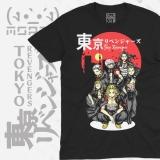 Футболка «Tokyo Revengers - v1» [Morze Pulsar]