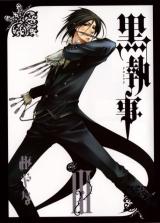 Лицензионная манга на японском языке «Square Enix G Fantasy Comics Yana Toboso Black Butler (Kuroshitsuji) 3»