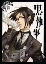 Лицензионная манга на японском языке «Square Enix G Fantasy Comics Yana Toboso Black Butler (Kuroshitsuji) 4»