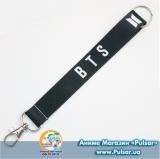 Брелок-стрічка для ключів BTS 2013.06.13 варіант 12