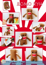 "М`яка іграшка ""Amigurumi"" ""Domo Kun"""