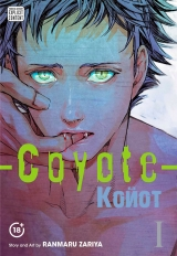 Манга «Койот» [Coyote] том 1