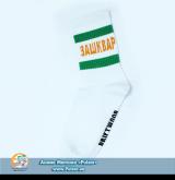Дизайнерские носки Зашквар
