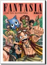 Артбук Mashima Hiro Works - Fairy Tail Illustrations - FANTASIA Art Book ( JAPAN IMPORT)