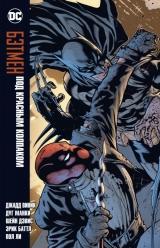 Комикс на русском языке «Бэтмен. Под Красным Колпаком»