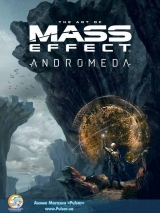 Артбук Art Of Mass Effect Andromeda HC ( USA IMPORT)