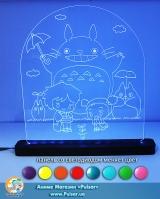 Великий діодний акриловий світильник «Totoro»