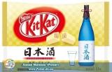 "Шоколадный батончик ""Kitkat"" Japanese taste sake  (Сакэ)"