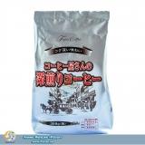 оригінальний японський кави Кав`ярня глибокого обсмажування