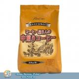 оригінальний японський кави Кав`ярня середнього обсмаження