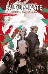 Комікс російською мовою «Dungeons & Dragons. Baldur's Gate. Легенди Воріт Балдура»