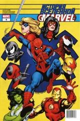 Комікс російською мовою «Історія всесвіту Marvel # 4»