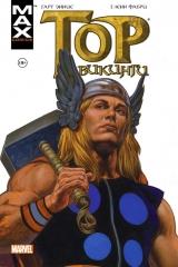 Комікс російською мовою «Тор. вікінги»