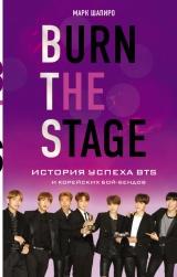 Burn The Stage. Історія успіху BTS і корейських бой-бендів