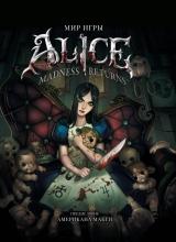 Артбук Мир игры Alice. Madness Returns